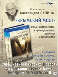 10 ноября в музее П.Н. Крылова состоится мастер-класс ...