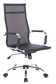 """Купить <b>Кресло офисное BRABIX</b> """"Line EX-530"""", хром, сетка ..."""