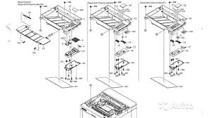 302RX04010 <b>Верхняя крышка</b> принтера <b>Kyocera</b> P2040dn купить ...