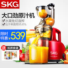 Skg a8 <b>large caliber slow</b> juicer juice machine household <b>automatic</b> ...