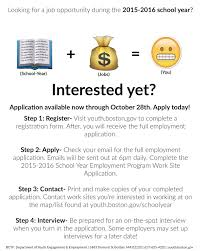 teens jobs services young leaders get connected dyee school year employment 2015 2016 flier