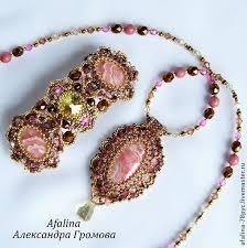 Bead jewellery, <b>Seed bead</b> jewelry, Beaded bracelets