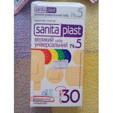 Лейкопластырь <b>Sanita Plast</b> Большой <b>набор</b> универсальный №<b>5</b> ...