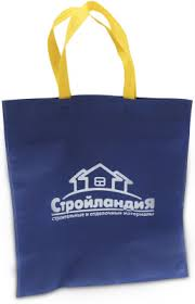 <b>Чехлы</b> и вакуумные пакеты - купить по цене от 39.20 руб в ...