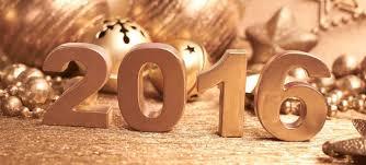Αποτέλεσμα εικόνας για καλή χρονιά\