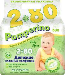 <b>Влажные салфетки</b> детские <b>Pamperino</b> Duo без отдушки, 2 по <b>80</b> ...