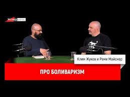 Видеозаписи Чебурашка - истребитель киборгов! | ВКонтакте