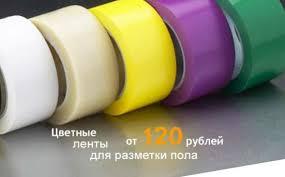 <b>3M</b> SJ3550 <b>самоклеящаяся застежка Dual Lock</b> - купить по цене ...