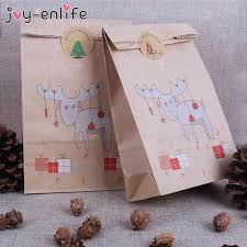 Kraft Paper Candy Boxes