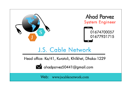 j s cable network business card curvepixel j s cable network business card