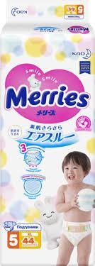 <b>Подгузники MERRIES XL 12-20 кг</b> – купить в сети магазинов Лента.
