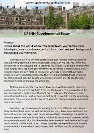 upenn application essayprofessional help   upenn supplement essay   supplemental     upenn supplemental essay