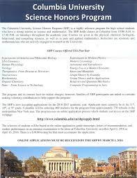 bronxville ap biology columbia university science honors program