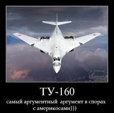 США предложили России создать новую систему мониторинга перемирия в Сирии - Цензор.НЕТ 2616