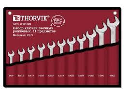 <b>Набор гаечных ключей Thorvik</b> W1S11TB - Чижик