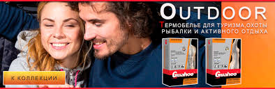Финское термобелье Guahoo, официальный сайт | Guahoo ...