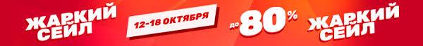 <b>Наполнитель</b> для кошачьих туалетов – купить в Москве в Дочки ...