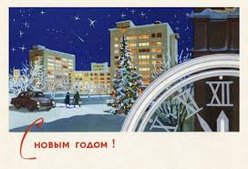Yolka: the story of Russia's 'New Year <b>tree</b>', from pagan origins to ...