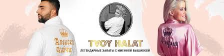Твой <b>Халат</b> | ВКонтакте