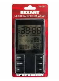 Прочие станки и оборудование <b>REXANT</b> - купить в России ...