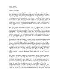 essay writing on music essay on music good music for writing papers music essay writing