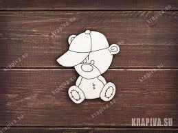 Заготовка под значок Медведь плюшевый в <b>бейсболке</b> zag-zn ...