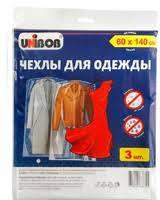 <b>Unibob</b> — купить товары бренда <b>Unibob</b> в интернет-магазине ...