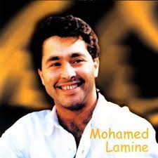 Videos of Mohamed Lamine - mohamed-lamine-115-9176-7917381