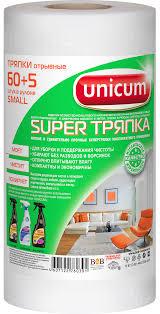 """<b>Тряпка</b> суперкомпактная <b>UNiCUM</b> """"<b>Small</b>"""" 21x23 см, 65 листов ..."""