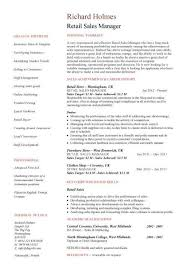 resume for clothing retail sales associate   seangarrette coresume for clothing retail  s associate