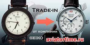<b>SEIKO</b> японские <b>часы</b>. Официальный дилер по России.
