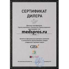 <b>Gess</b> Asana <b>Gess</b>-094V купить в Москве и СПб | Массажный <b>валик</b> ...