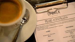 «Русиано» регистрируют в Петербурге как бренд | Business Daily