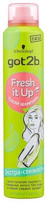 Сухой шампунь got2b Fresh it <b>Up</b> Экстра-свежесть <b>Лёгкий</b> и ...