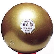 「球」の画像検索結果