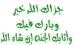 رد: تتميم مكارم الاخلاق هو الاسلام