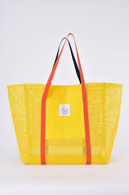 <b>Yellow Summer</b> Winter Tote