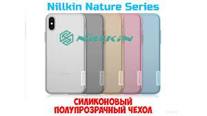 <b>Nillkin Nature</b>/ полупрозрачный <b>силиконовый</b> чехол купить в ...