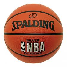 Баскетбольный <b>мяч NBA Silver</b> Series, размер 7
