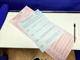 <b>КПРФ: На</b> избирательных стендах в Новгородской области ...