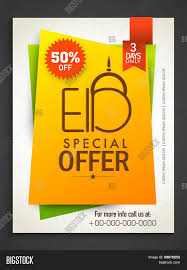 eid special offer poster banner or flyer design % discount eid special offer poster banner or flyer design 50% discount offer on occasion