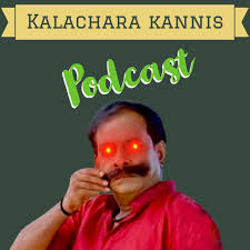 Kalachara Kannis Podcast