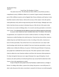 the heartbeat of culture english essay   studentsharethe heartbeat of culture essay example