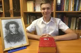 Юный пятигорчанин получил <b>медаль за</b> «Евгения Онегина ...