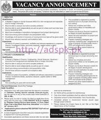 pts new careers excellent jobs public sector organization pts new careers excellent jobs public sector organization domiciled in sindh islamabad jobs written