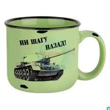 Столовая посуда в России: 1273 предложения на Orgtorg