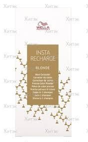 <b>Консилер</b> Insta Recharge для волос, блонд