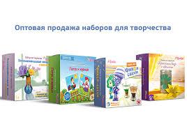 Санта Лючия: <b>Наборы</b> для детского <b>творчества</b> оптом купить ...