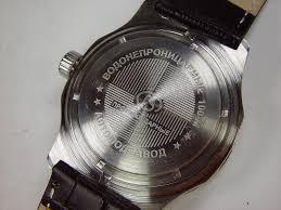 🤑 <b>Настольные</b> часы <b>Vostok Clock</b> K4560-1-1 necessary try