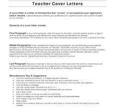 sample resume for teachers templates cover letter best resume 4707423